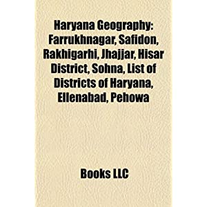 Haryana Geography Introduction: Mewat District, Charkhi Dadri ...