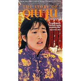 story of qiu ju