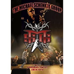 The Michael Schenker Group - The 30th Anniversary Concert Live in Tokyo (DVD)