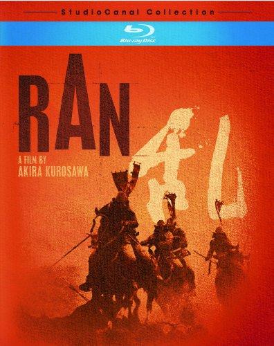 Ran / Ран (1985)