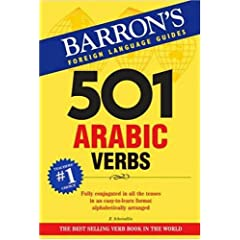 Arabic Book Reviews 51h0-j0zdpL._SL500_AA240_