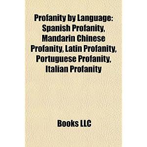 Portuguese Profanity | RM.