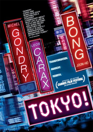 Tokyo! / �����! (2008)